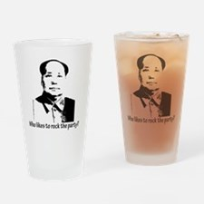 maoshirtbigtype Drinking Glass