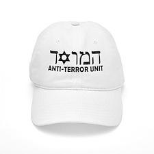 Mossad Hebrew black Baseball Cap