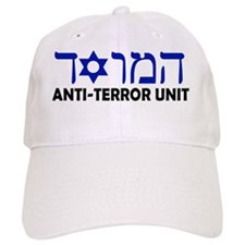 Mossad Hebrew blue Cap