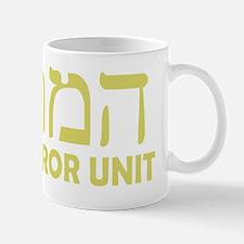 Mossad Hebrew yellow Mug