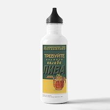 tradesovpost_00022 Water Bottle