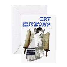 catmitzvah final Greeting Card