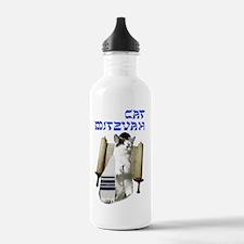 catmitzvah final Water Bottle