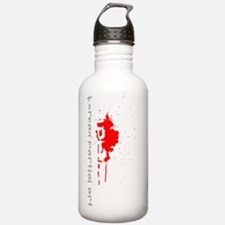 hapkido Water Bottle