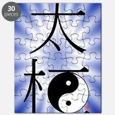 TaiChi4gtcard Puzzle