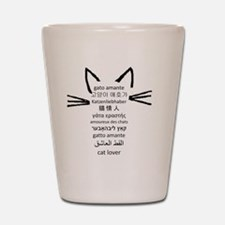 Cat Lover Shot Glass