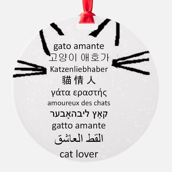 Cat Lover Ornament