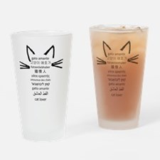 Cat Lover Drinking Glass