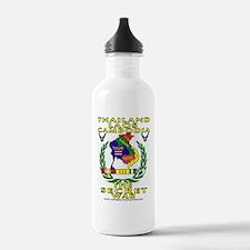 SECRET WAR Water Bottle