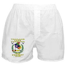 SECRET WAR Boxer Shorts