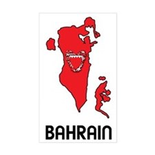 MapOfBahrain1 Decal