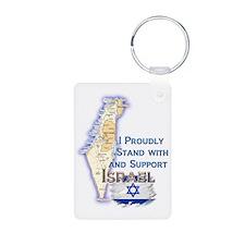 Israel deuteronomySUPOORT  Keychains