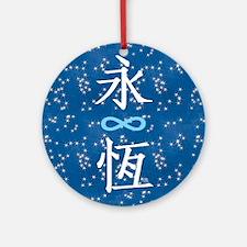 2-Eternity Star L Round Ornament