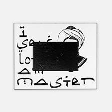 ibn arabi Picture Frame