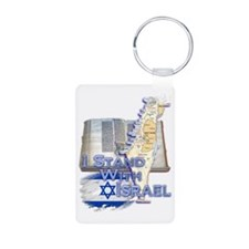 Israel I STAND WITH Keychains