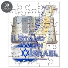 Israel I STAND WITH Puzzle
