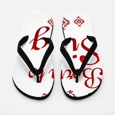 sing Flip Flops