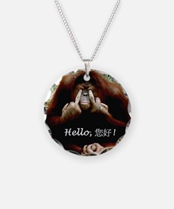 Funny Ape Necklace