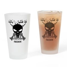 2-afghann Drinking Glass