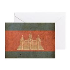 Vintage2Cambodia1 Greeting Card