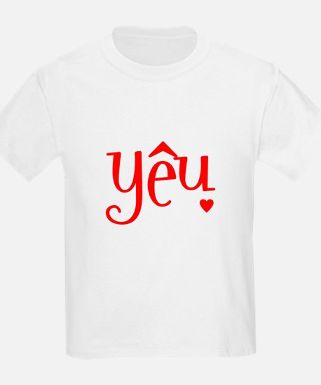 """Love"" in Vietnamese Kids T-Shirt"