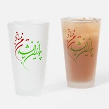 2-cho Iran2 Drinking Glass