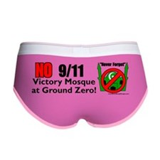 victory mosque bumper sticker Women's Boy Brief
