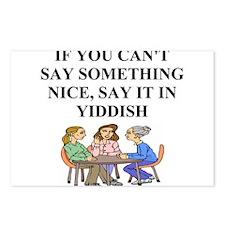 jewish yiddish wisdom Postcards (Package of 8)