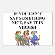 jewish yiddish wisdom Postcards (Package of 8)