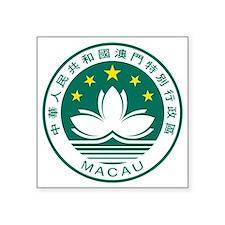 "MacauCoatOfArms1 Square Sticker 3"" x 3"""
