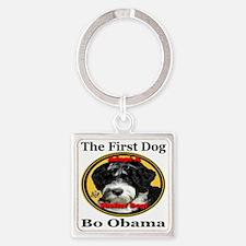 Bo_adopt_a_shelter_dog_large Square Keychain