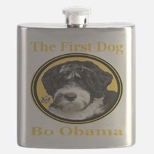 the_First_Dog_transparent1024x1024 Flask