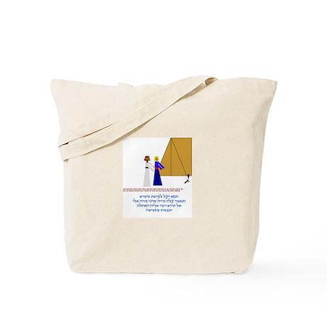Yael Tote Bag