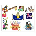 PURIM Small Poster