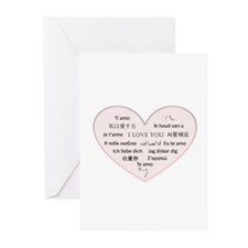 I Love You - Languages Greeting Cards (Package of
