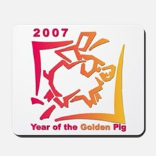 """""""2007 - Year of the Golden Pi Mousepad"""