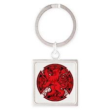Scottish-Red-Cross Square Keychain