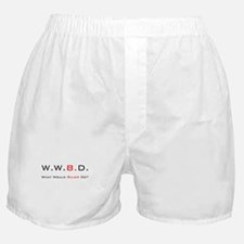 White with Black/Red Boxer Shorts