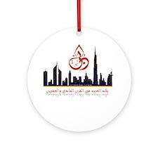 Arab World 21 Century Ornament (Round)