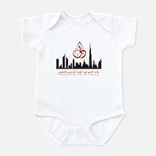 Arab World 21 Century Infant Bodysuit