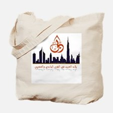Arab World 21 Century Tote Bag