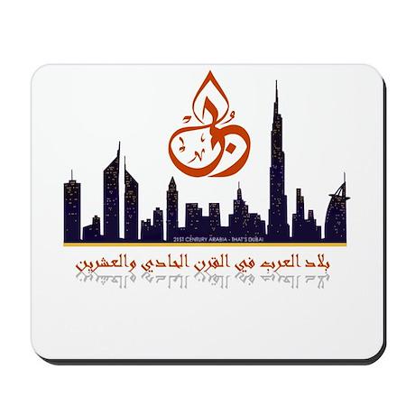 Arab World 21 Century Mousepad