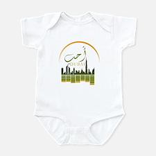 I Love Dubai Infant Bodysuit