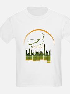 I Love Dubai Kids T-Shirt
