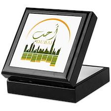 I Love Dubai Keepsake Box