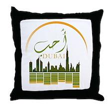 I Love Dubai Throw Pillow