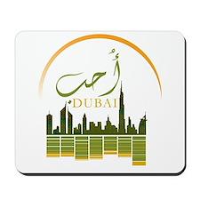 I Love Dubai Mousepad