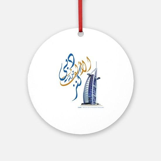 Burj Al Arab Ornament (Round)