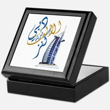 Burj Al Arab Keepsake Box