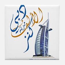 Burj Al Arab Tile Coaster